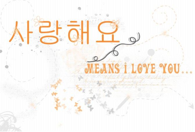 Fakta tentang kim ah joong dating 2
